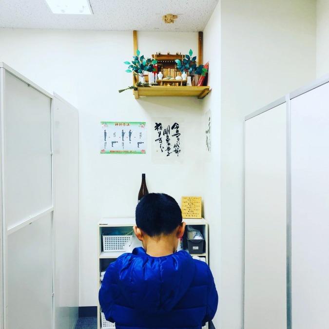 洲崎神社に参拝
