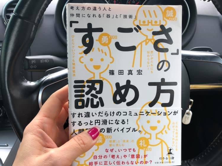 お客様から本を借りました!